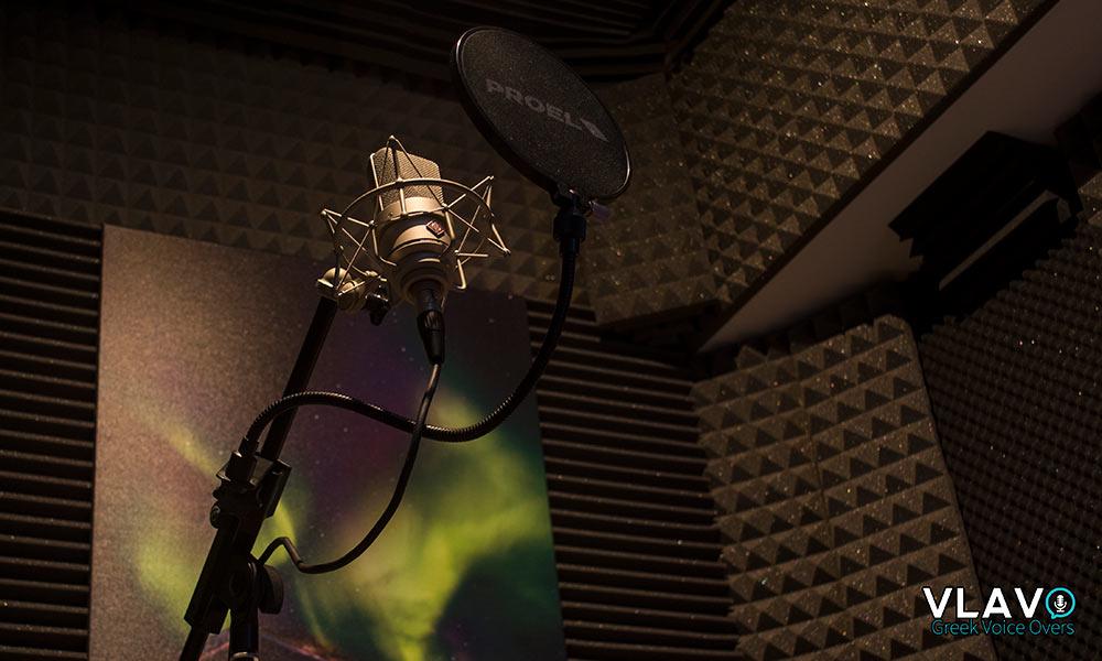 Greek voice over - Studio επαγγελματικών εκφωνήσεων